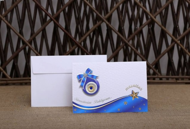 Aras Curcimcision Invitation 4875