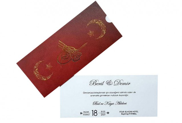 Liva Wedding Invitation 7042