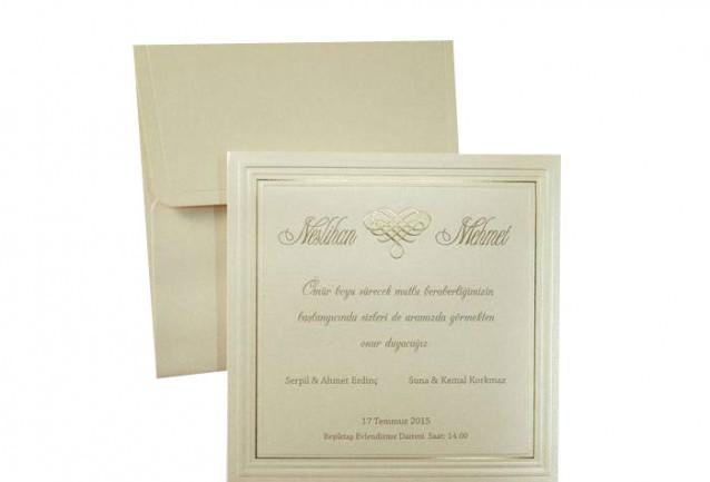 Popular Wedding Invitation 2541